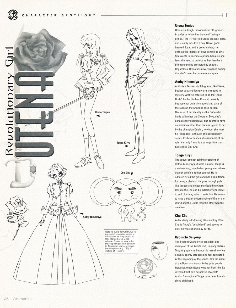 Utena-Anthy-Character-Profile