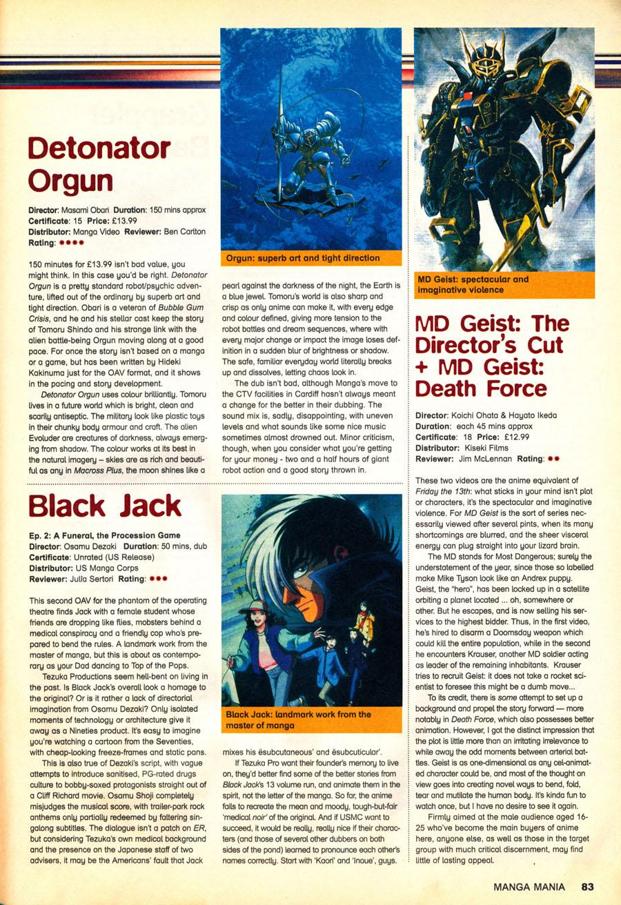 detonator-orgun-black-jack-md-geist