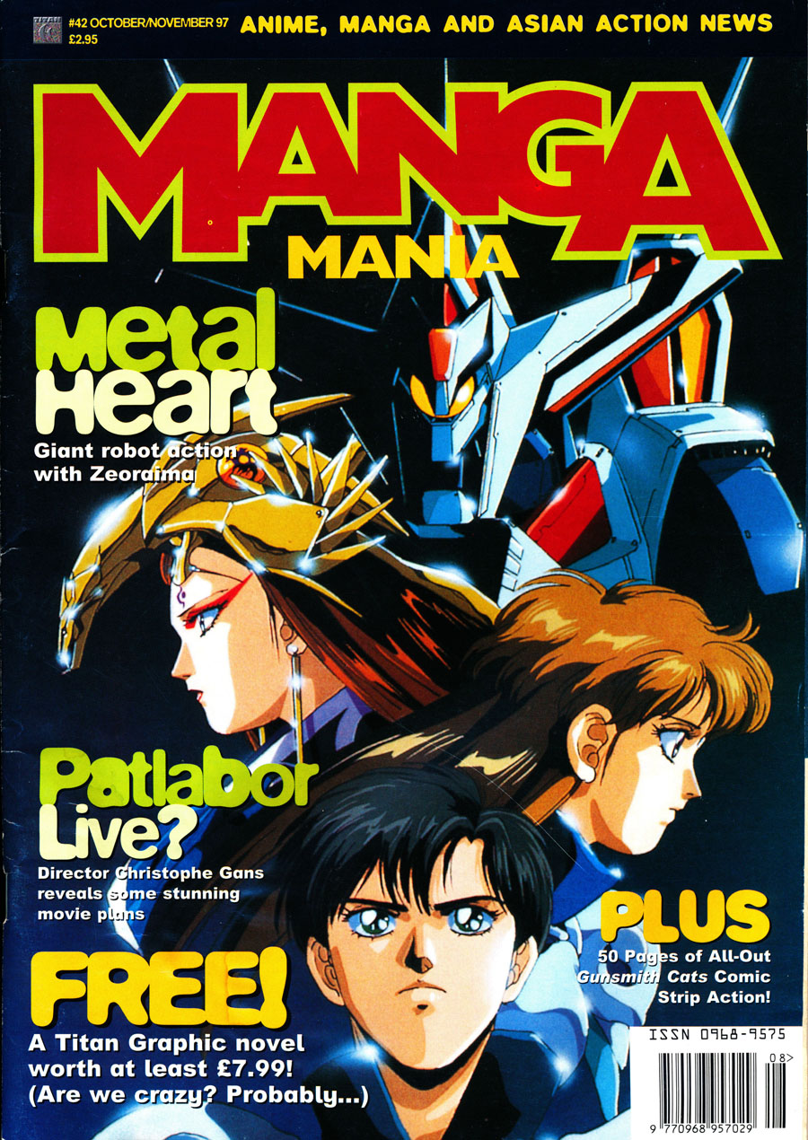 Manga Mania 42 Uk Anime Manga And Asian Action Film
