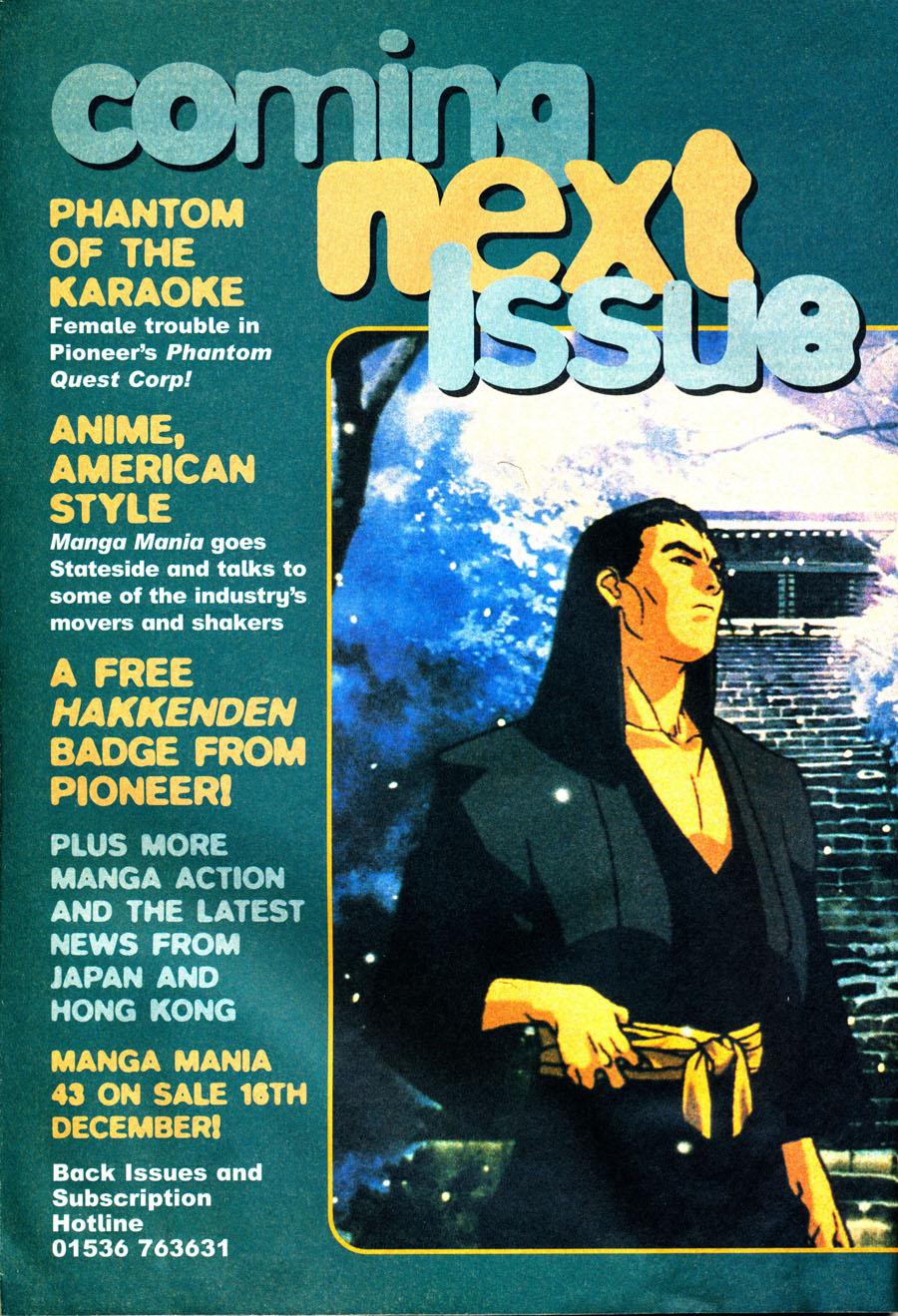 manga-mania-next-issue