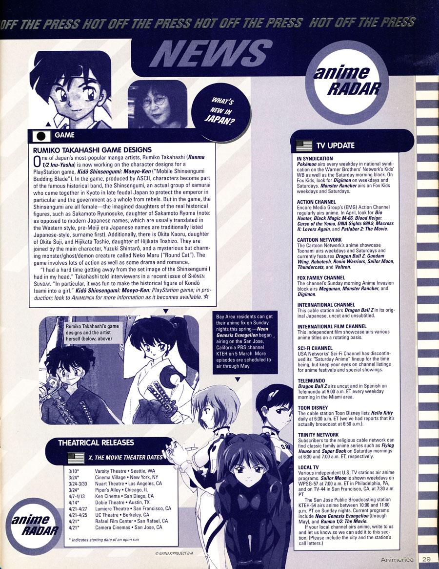 anime-theatrica-TV-update