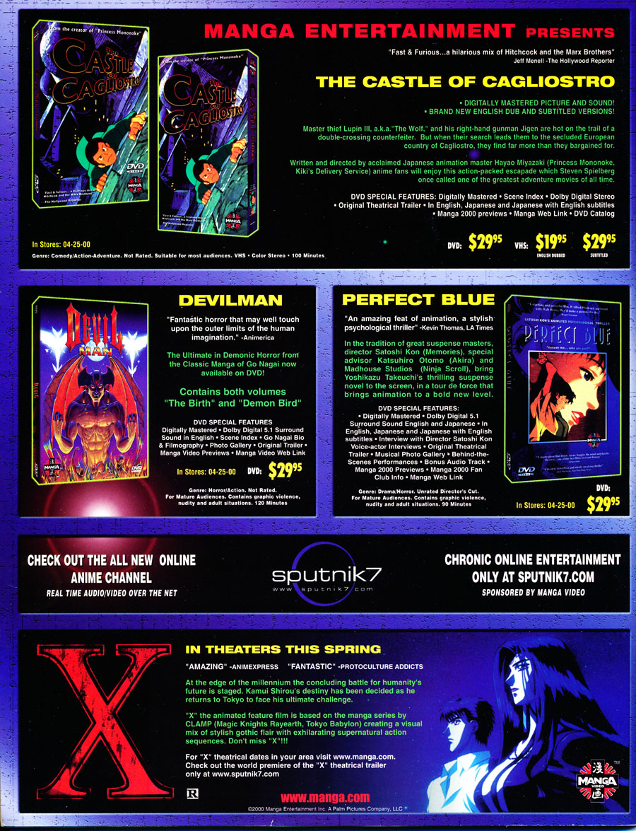 castle-of-cagliostro-devilman-perfect-blue-x