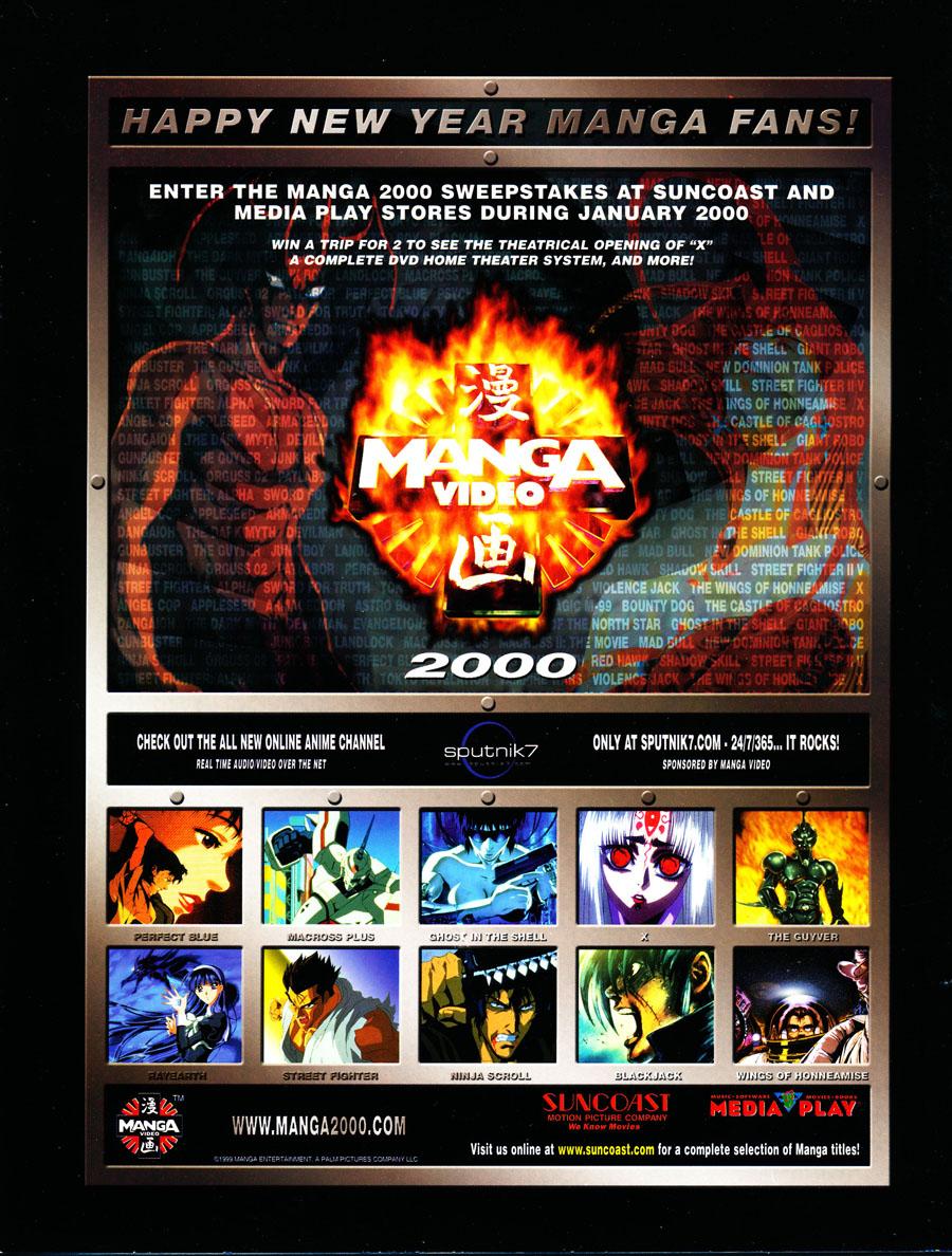 manga-video-2000-anime