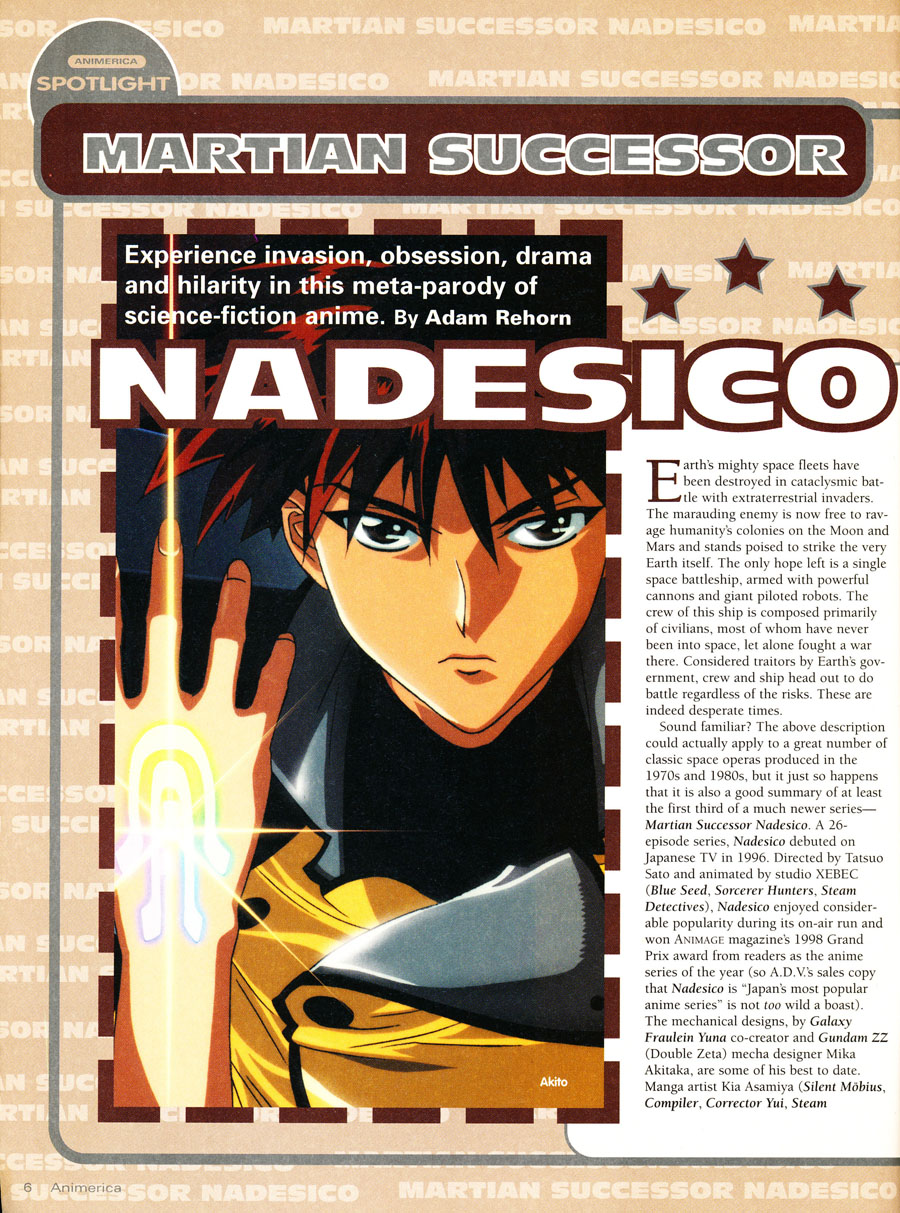 martian-successor-nadesico-article-1