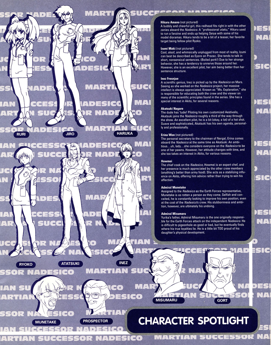 martian-successor-nadesico-character-guide-article-8
