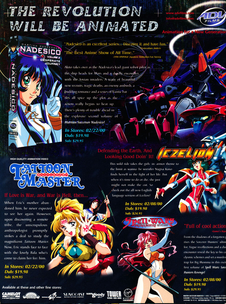 nadesico-iczelion-tattoon-master-spell-wars