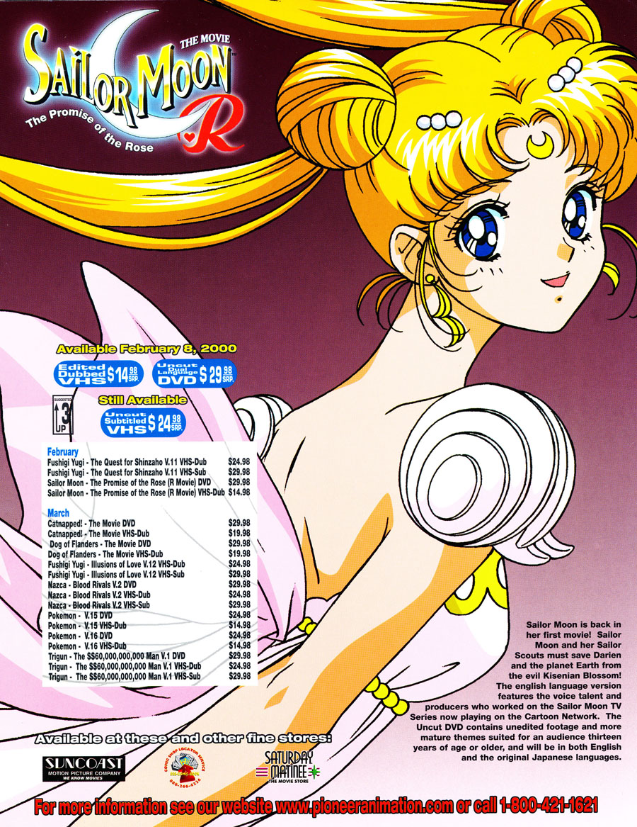sailor-moon-r-promise-of-the-red-rose