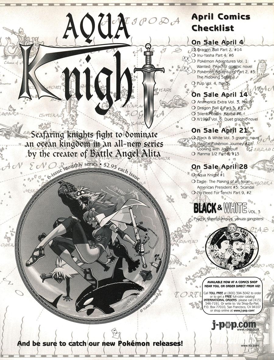 Aqua-knight-manga