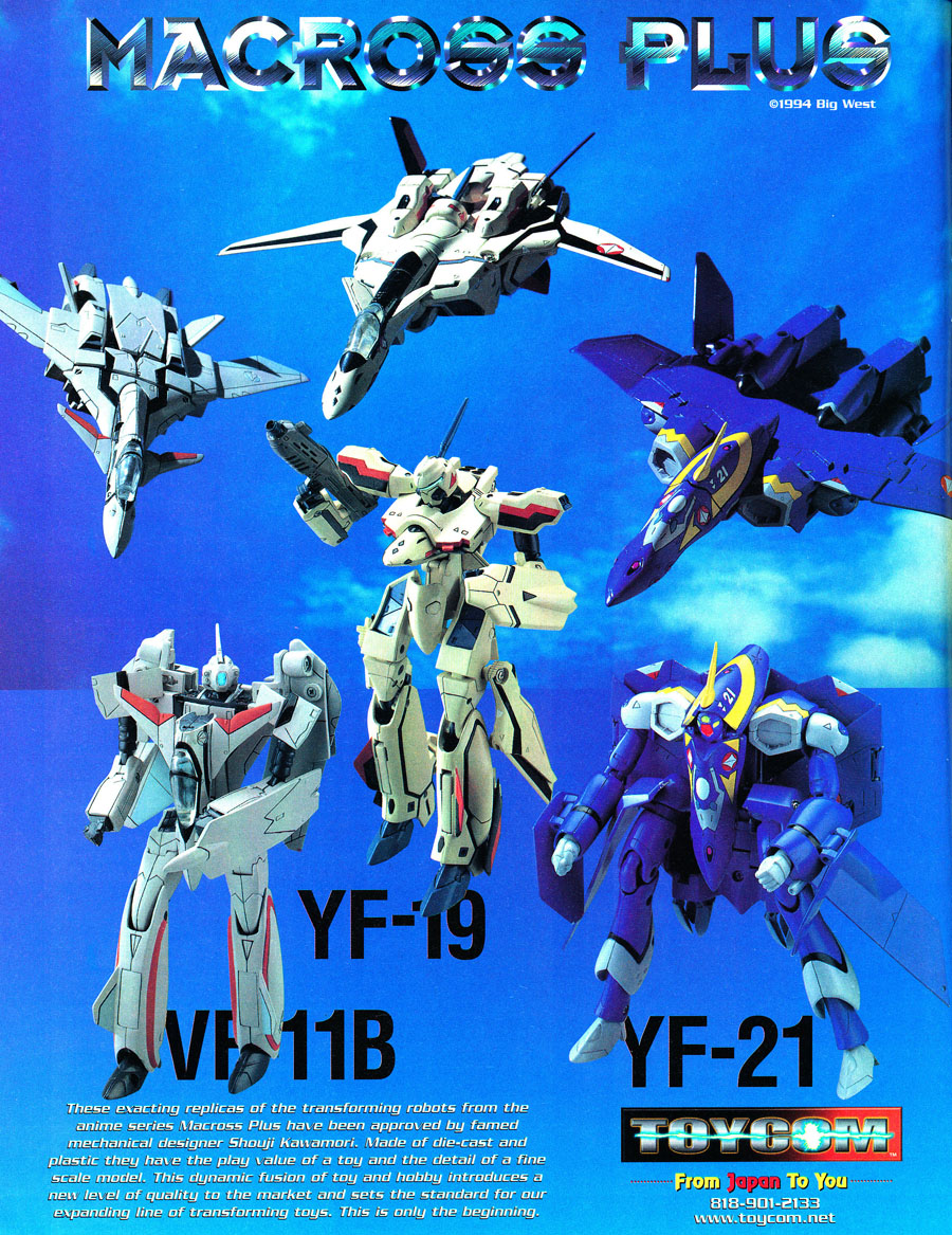 Macross-plus-toycom-mechs