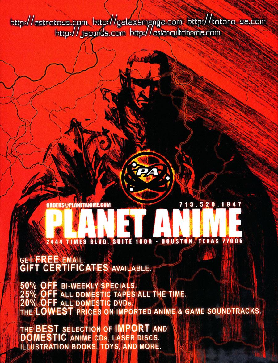 Planet-Anime