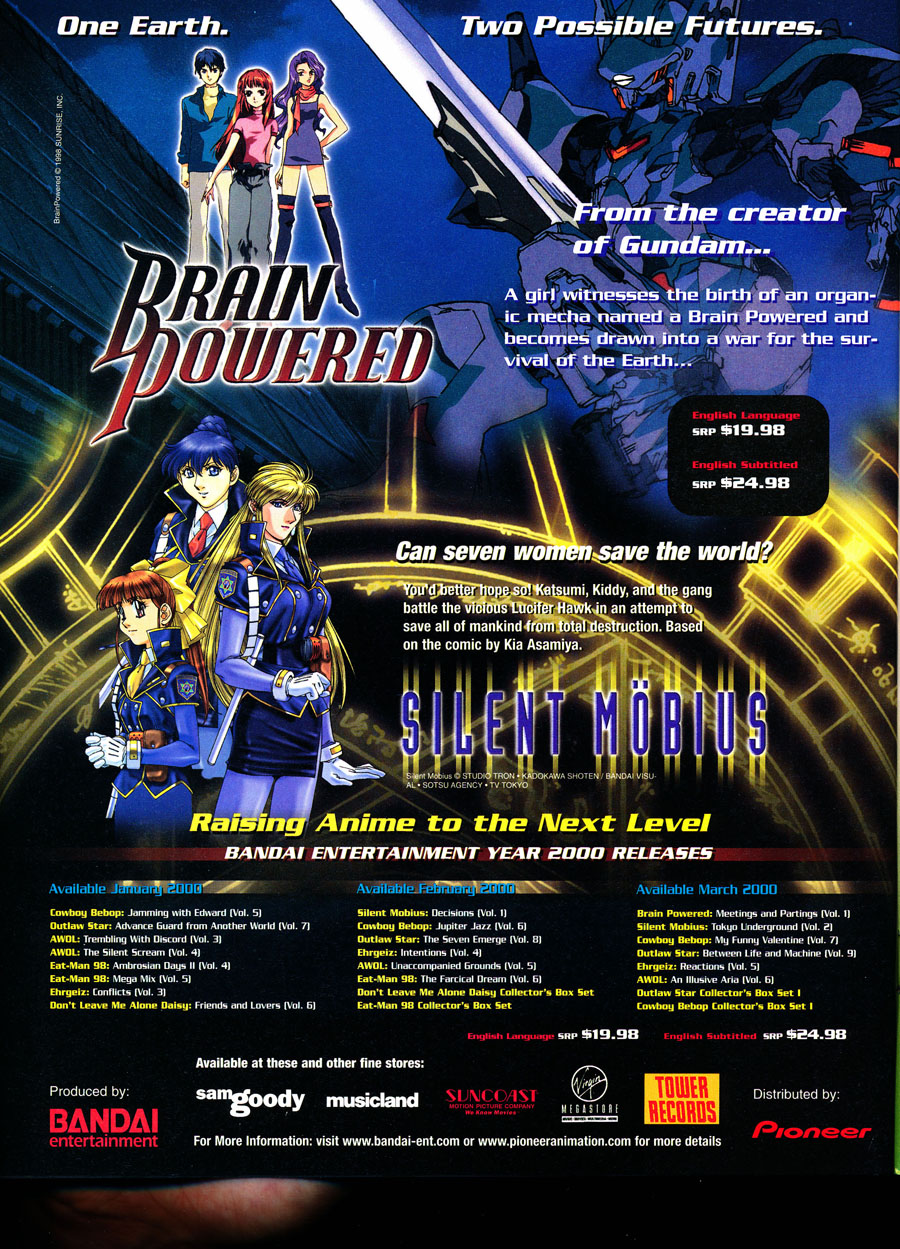 Silent-mobius-brain-powered-anime