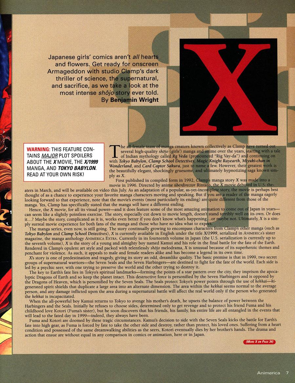 X-Movie-1999-tokyo-babylong-2