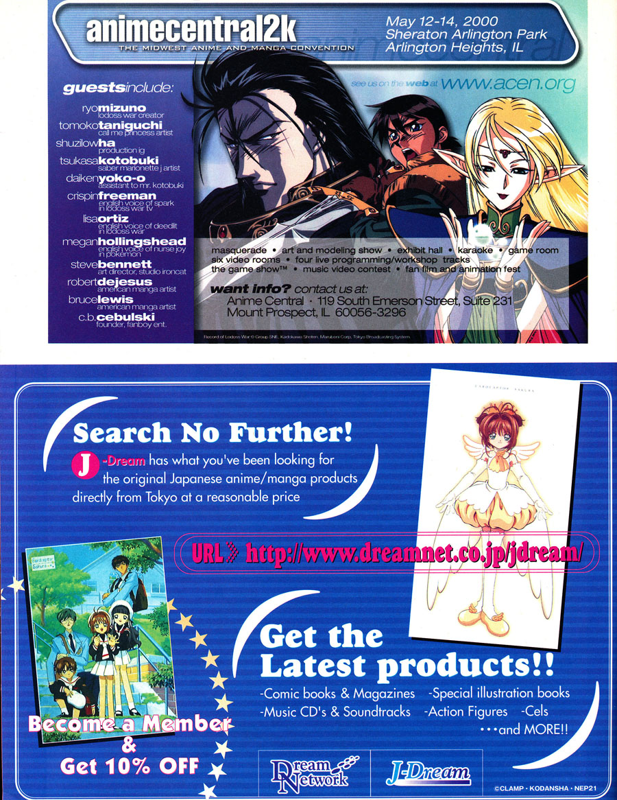 anime-central-2000