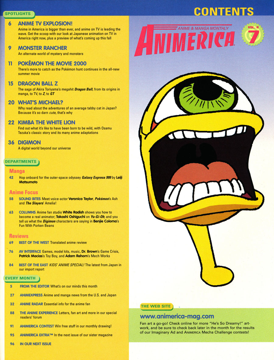 animercia-2000-july-magazine-contents