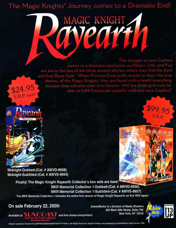 magic-knight-rayearth-box-set-vhs
