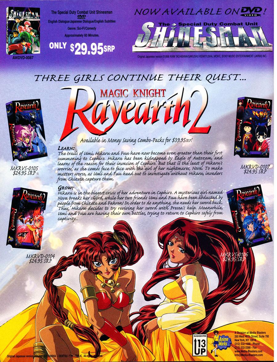 magic-knight-rayearth-shinesman-ad