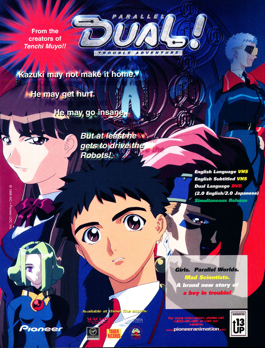 parallel-dual-trouble-adventure-anime