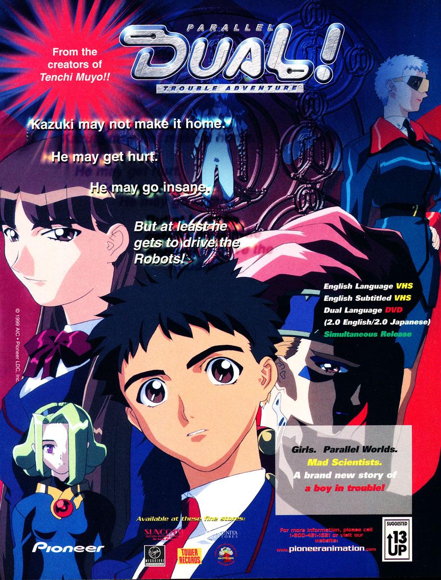 parallel-dual-trouble-adventure-anime