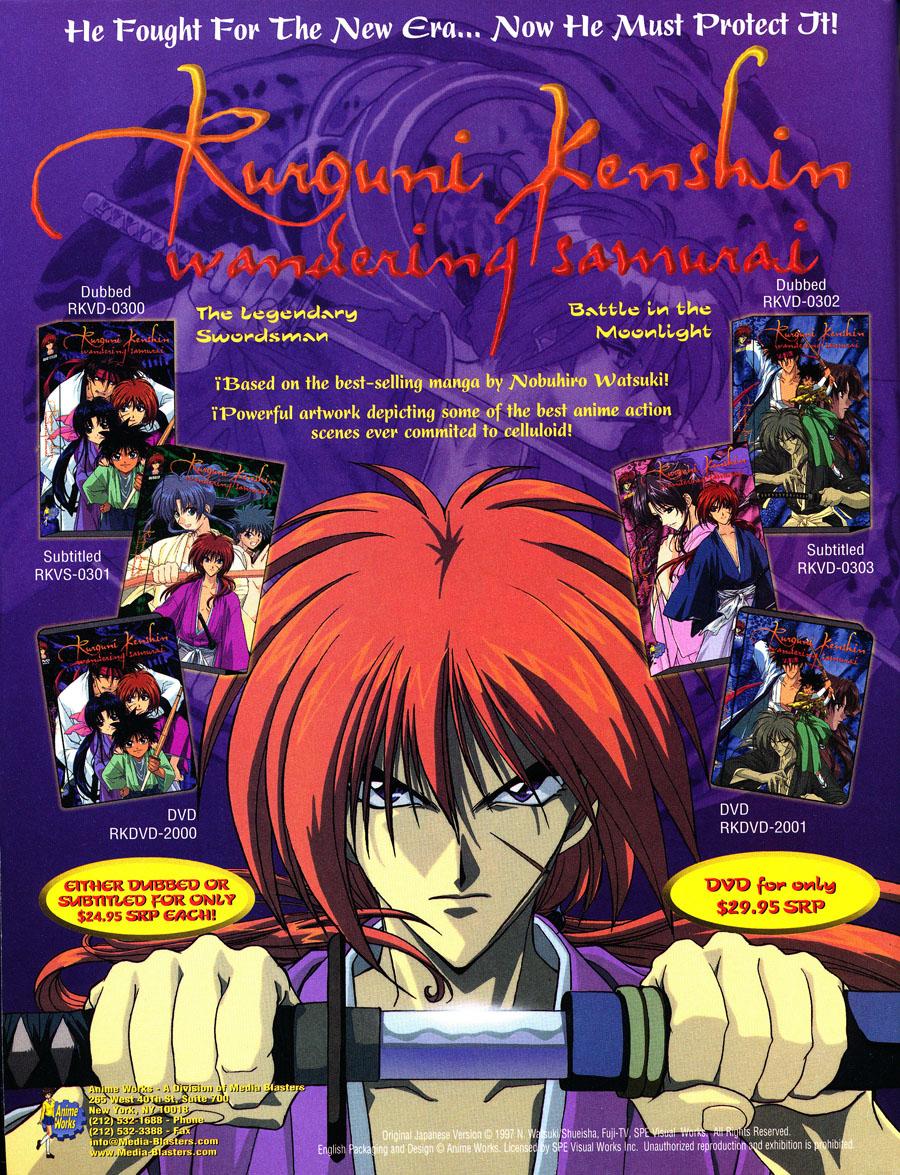 rurouni-kenshin-wandering-samurai-dvd-vhs