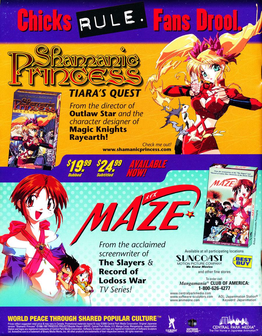 shamanic-princess-maze-anime
