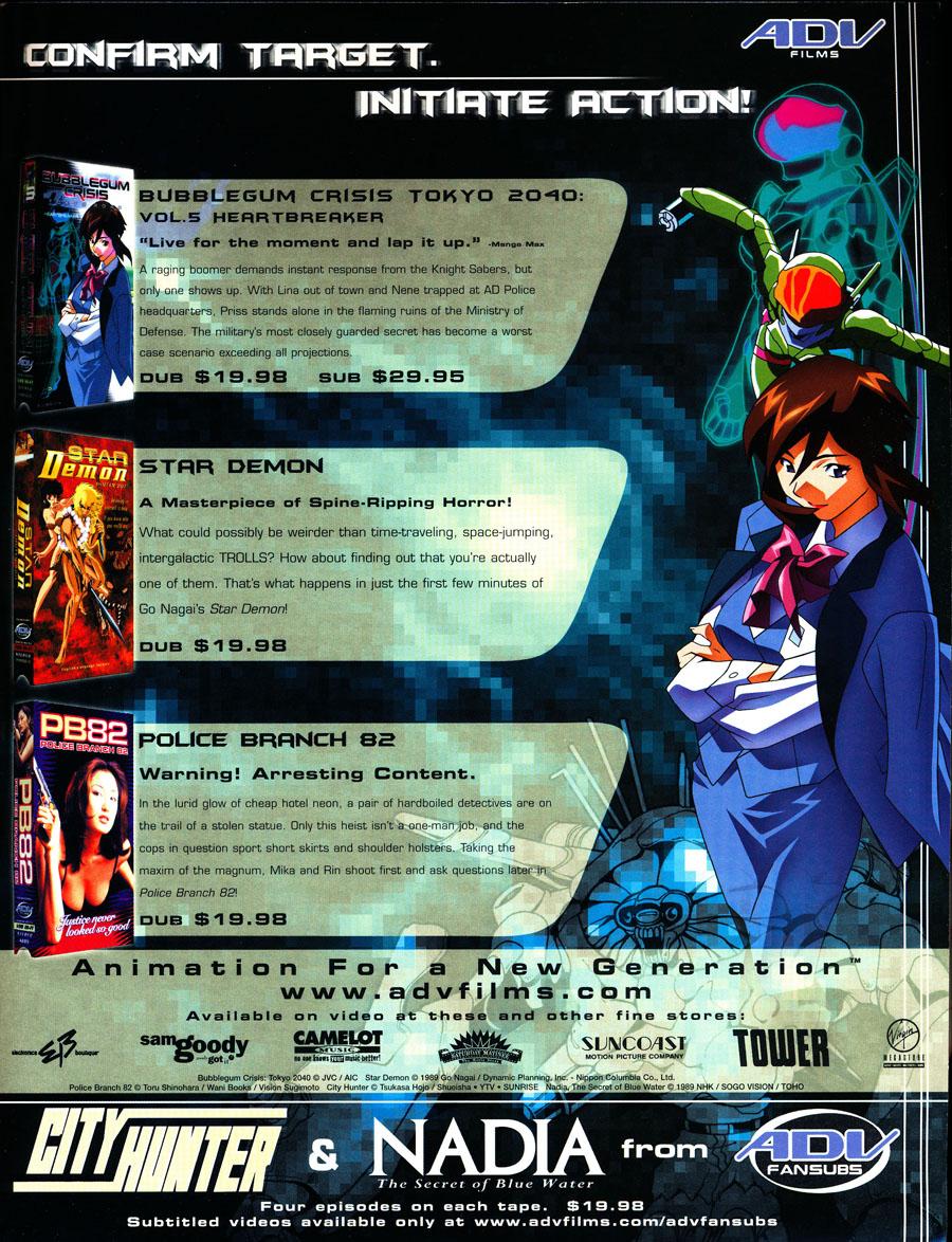 star-demon-anime-adv-anime