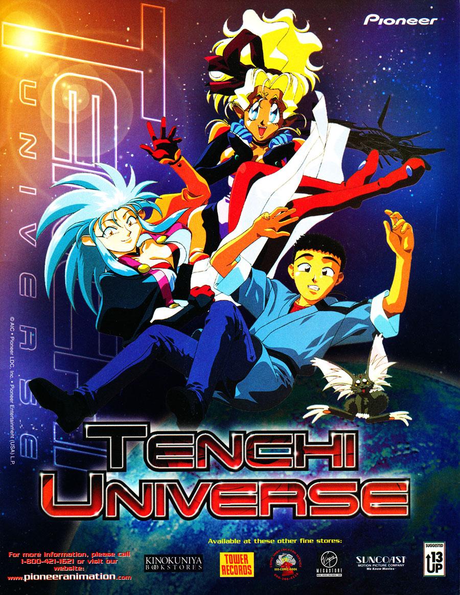 tenchi-universe-anime