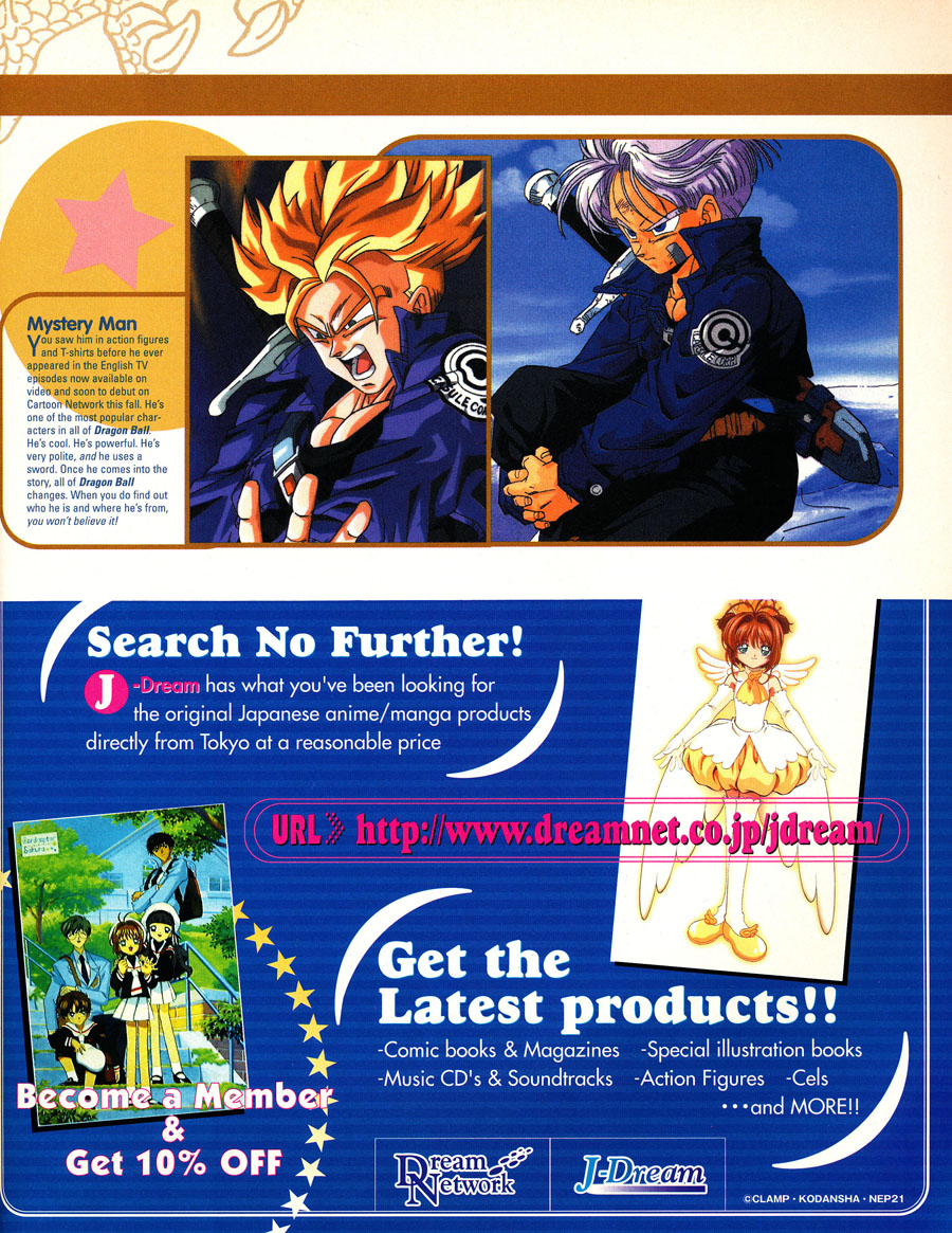 trunks-first-appearance