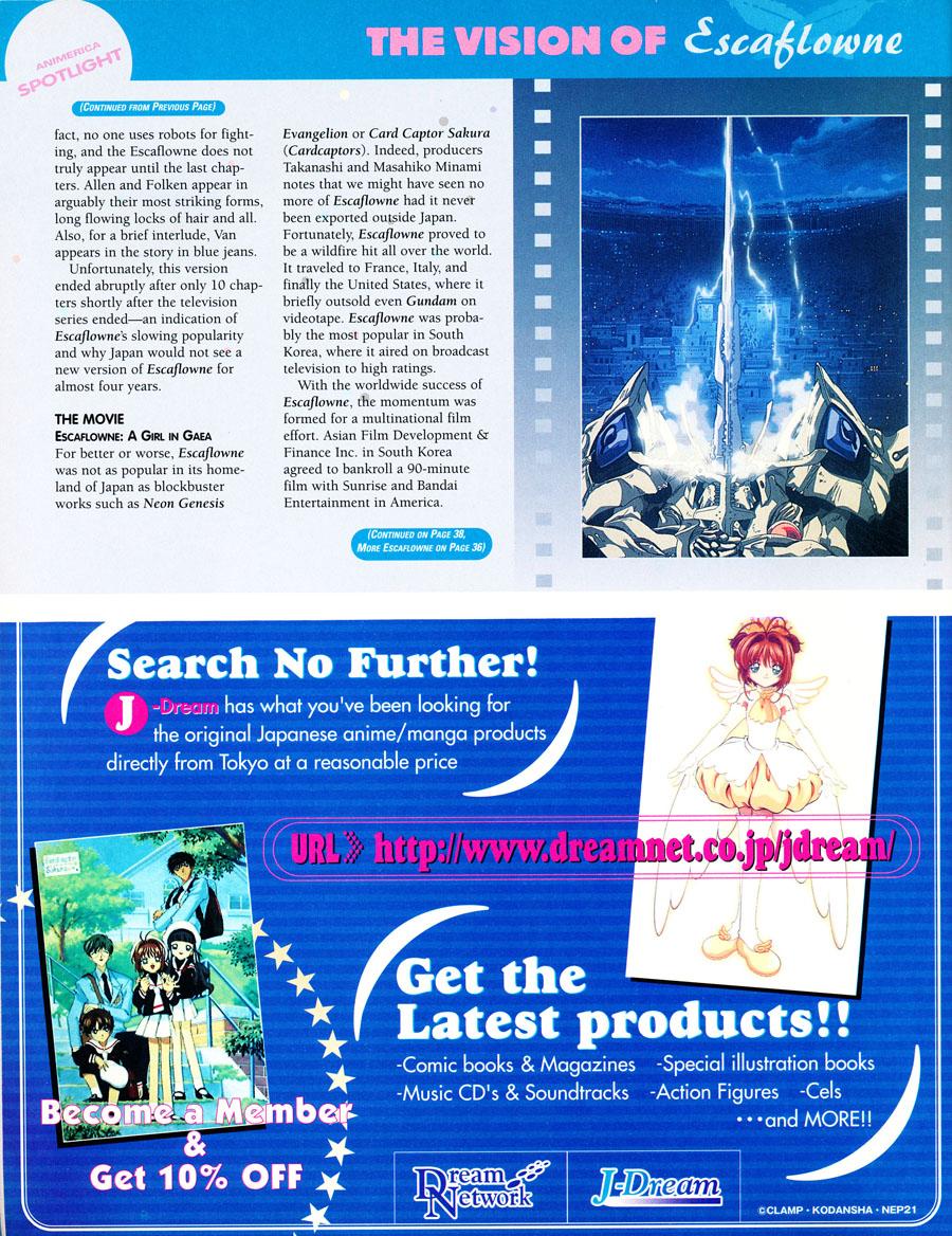 vision-of-escaflone-article-movie-4