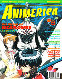 vision of escaflowne animerica cover 2000