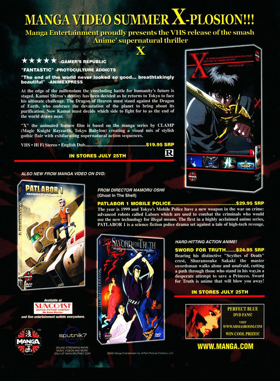 x-movie-manga-video
