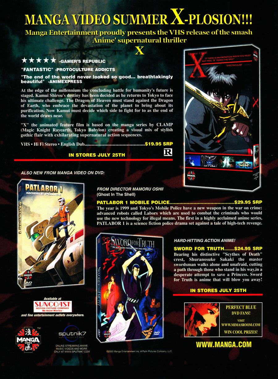 x-movie-manga-video