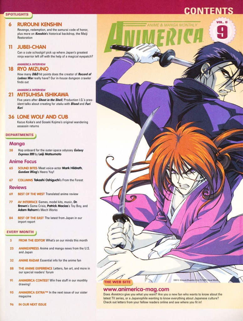 animerica september 2000 contents