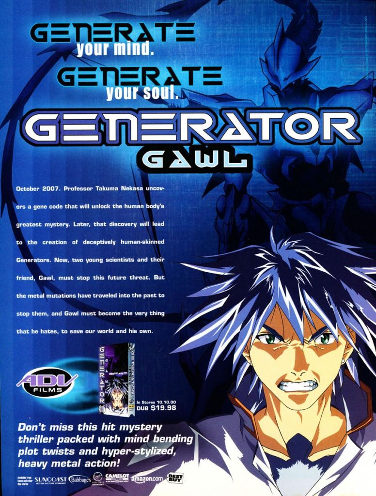 generator-gawl