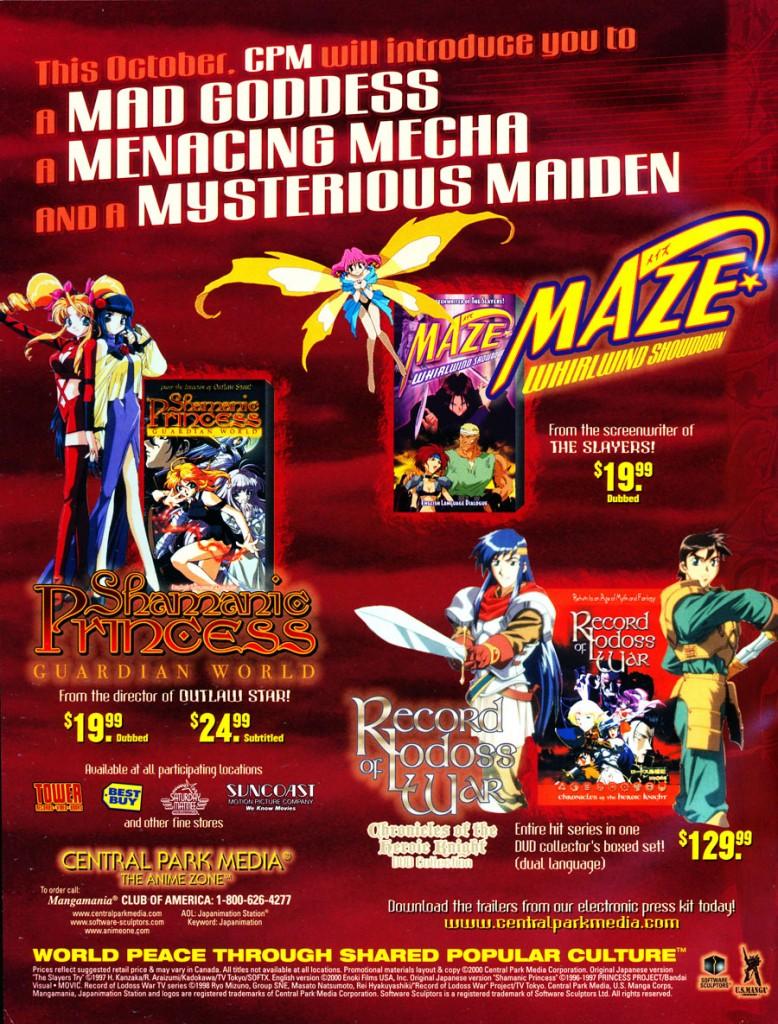 maze-shamanic-princess-anime-vhs-dubbed