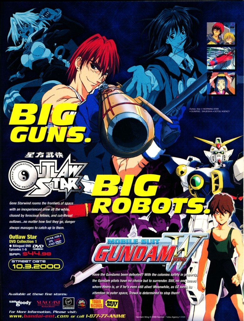 outlaw-star-mobile-suit-gundam-anime
