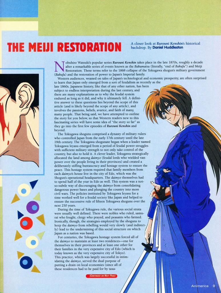 rurouni kenshin OVA hiko seijuro 2