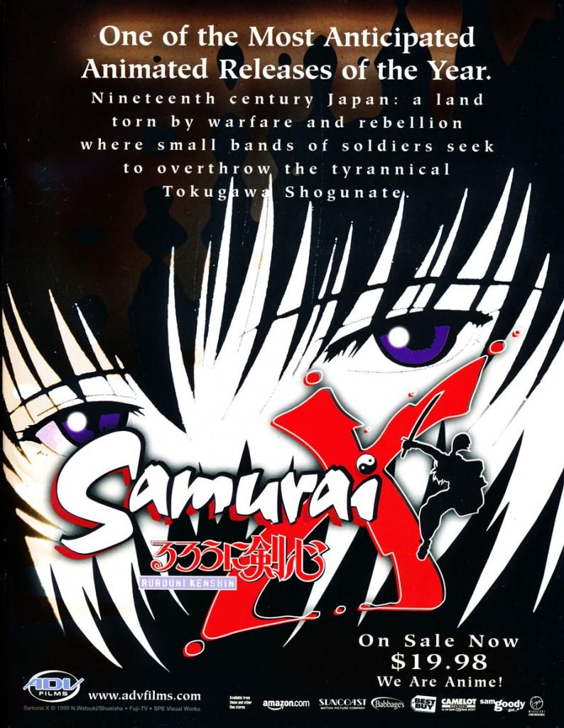 samurai x rurouni kenshin movie anime
