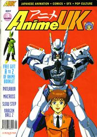 Anime UK