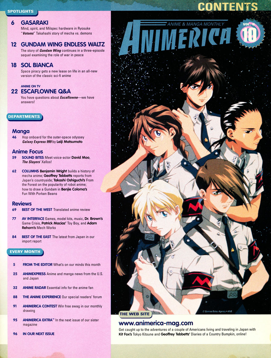 gundam-wing-endless-waltz-animerica-contents-october-2000
