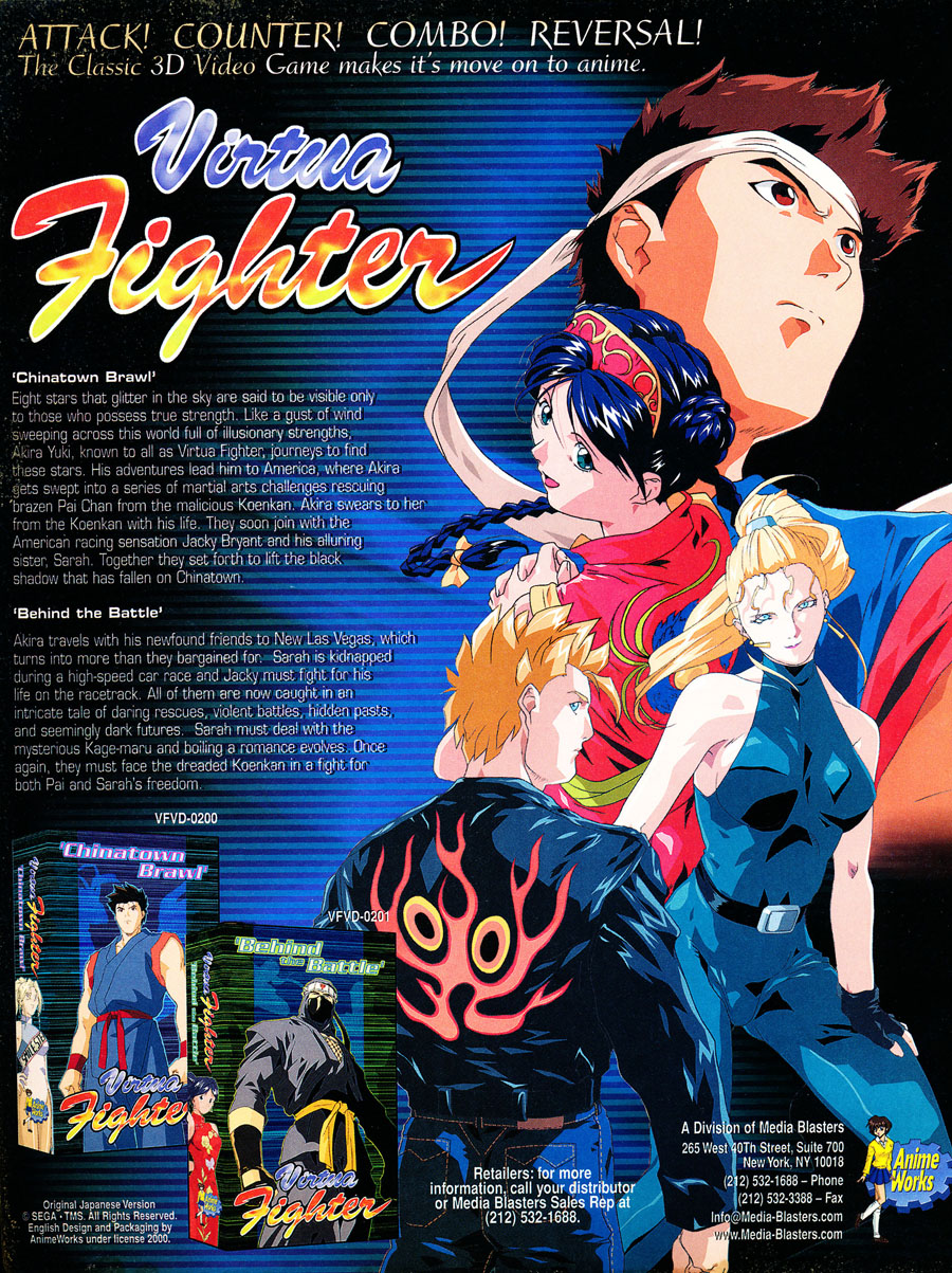 virtua-fighter-anime